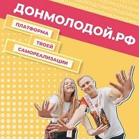 don-molodoy-knopka-srcnekl-1
