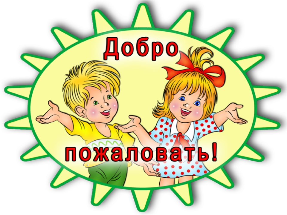 http://srcnekl.ru/wp-content/uploads/2015/12/img2.jpg