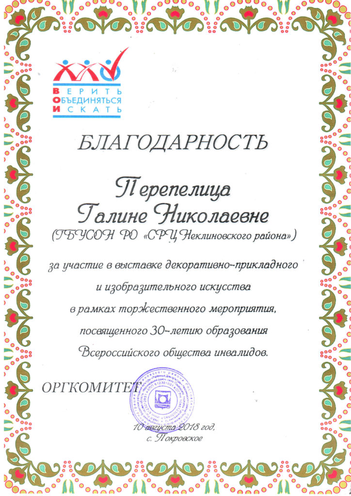 Photograph (2)