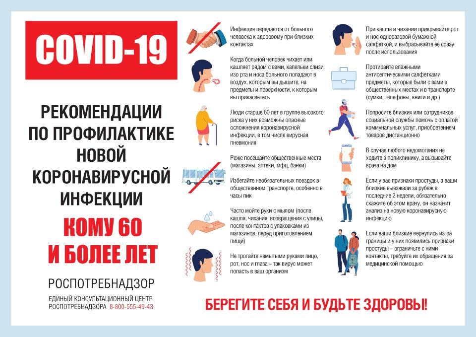hd_a4-60-2